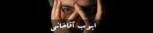 ayoub